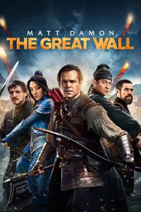 "Plakat von ""The Great Wall"""