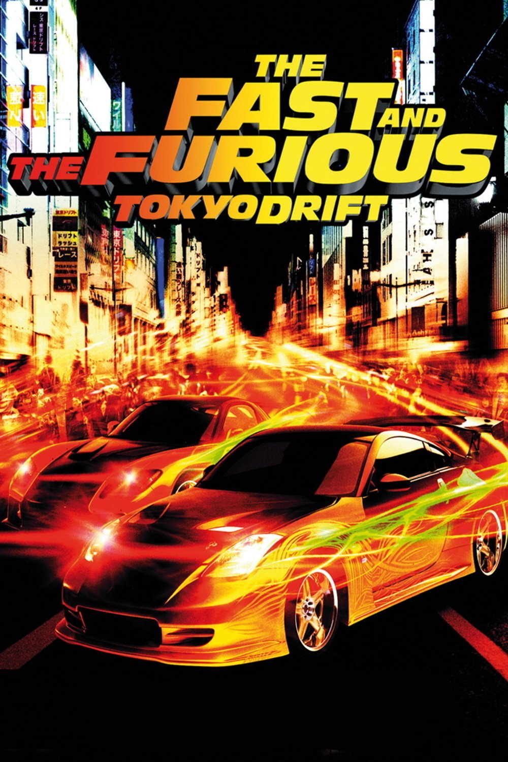 "Plakat von ""The Fast and the Furious: Tokyo Drift"""