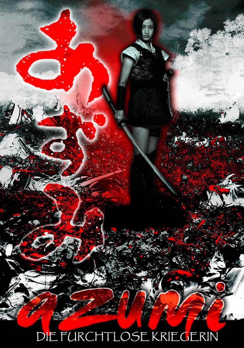 """Plakat von """"Azumi - die furchtlose Kriegerin"""""""