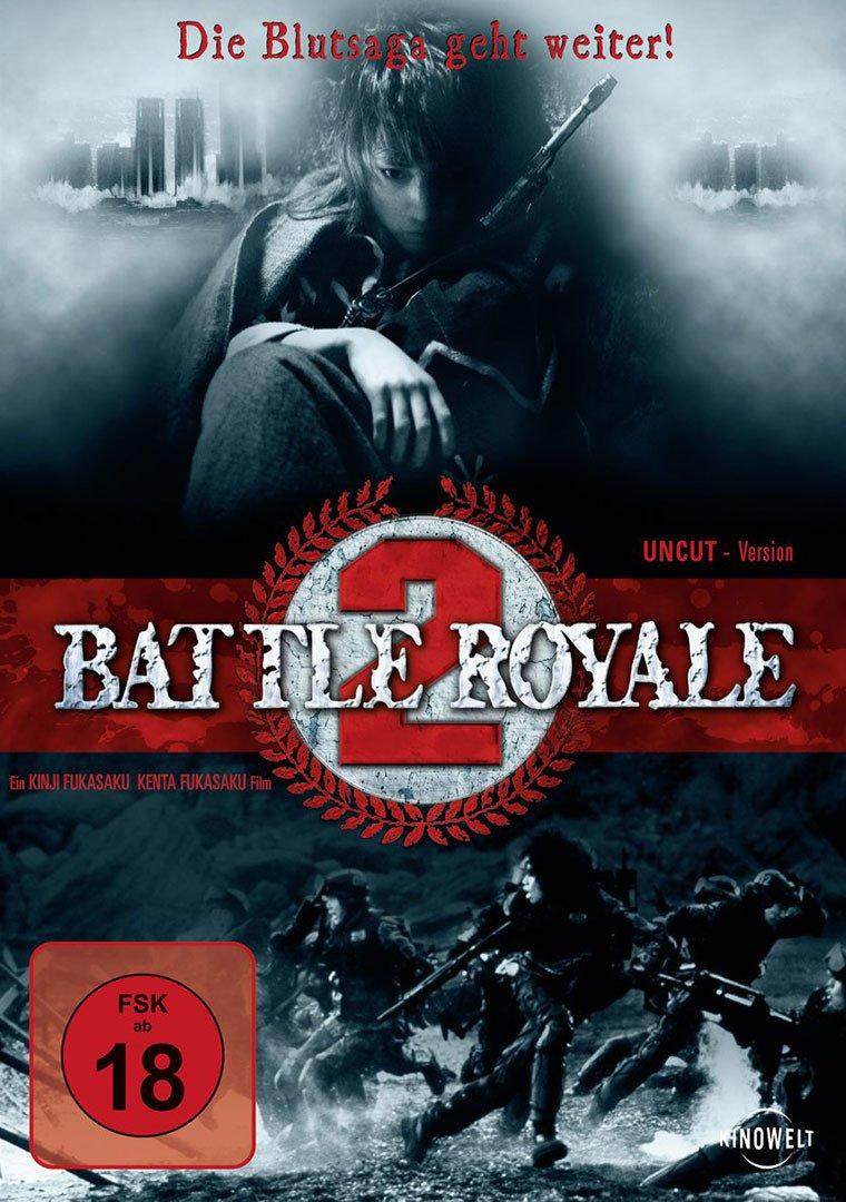 """Plakat von """"Battle Royale 2"""""""