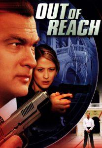 """Plakat von """"Out of Reach"""""""