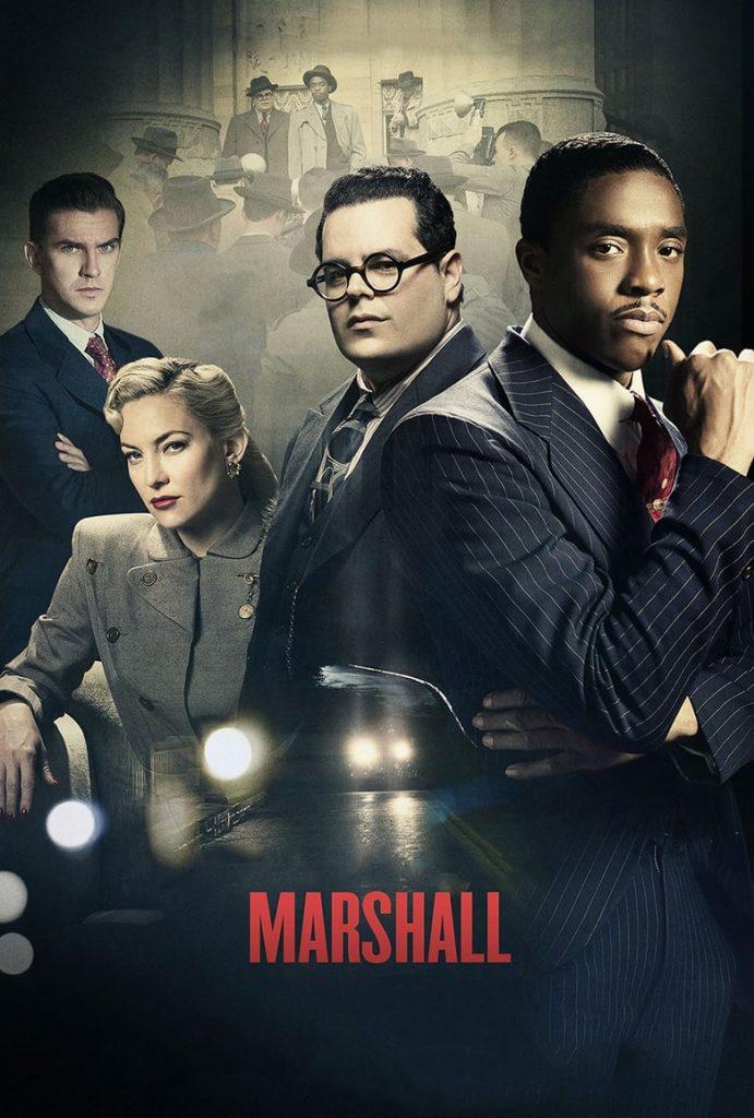 "Plakat von ""Marshall"""
